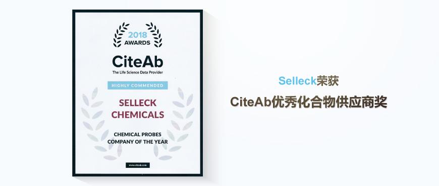 Selleck Chemicals | 2018 CiteAb Award